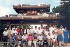 1980年沖縄