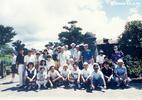 1990年韓国・済州島