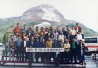 1993年北海道